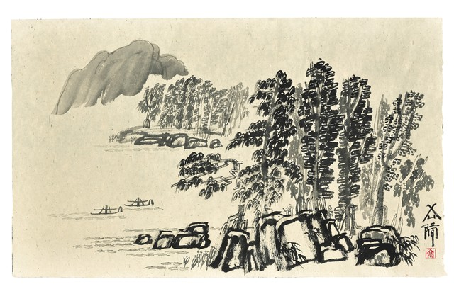 , 'Landscript,' 2013, Christie's South Asian + Chinese
