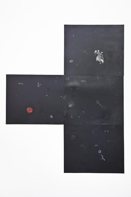 , 'Mercury,' 2016, Athena Contemporânea