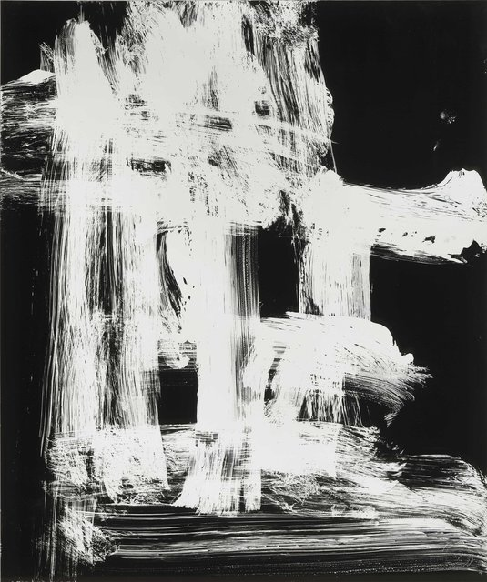 Wang Dongling 王冬龄, 'No Boundary ', 2013, Ink Studio