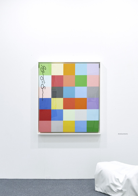 , 'color study 2018,' 2018, g.gallery