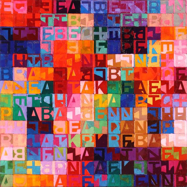 , 'Urbi et Orbi,' 2008, Foster/White Gallery