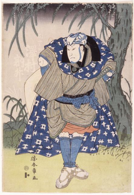 Katsukawa Shunsho, 'Sawamura Tosshō In the Role of Nan Yohei', 1834, Indianapolis Museum of Art at Newfields