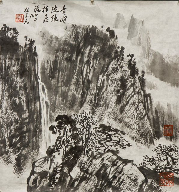 , 'Landscape 青峰绝挂飞流,' ca. 2016, Hangzhou Calligraphy and Painting Society