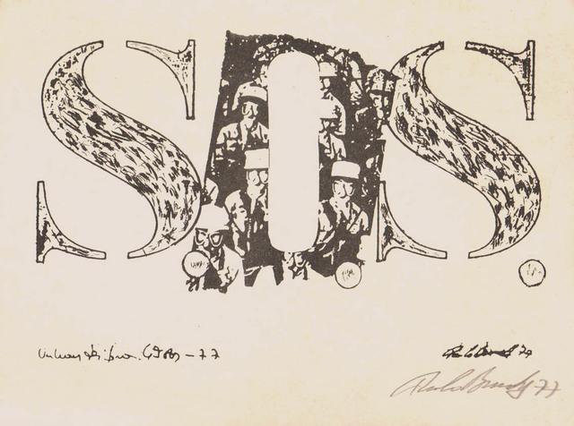 , 'SOS,' , Galeria Nara Roesler