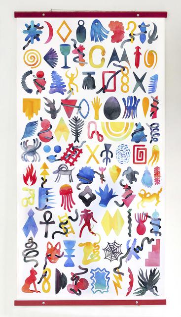 , 'Alfabeto,' 2018, Miranda Bosch