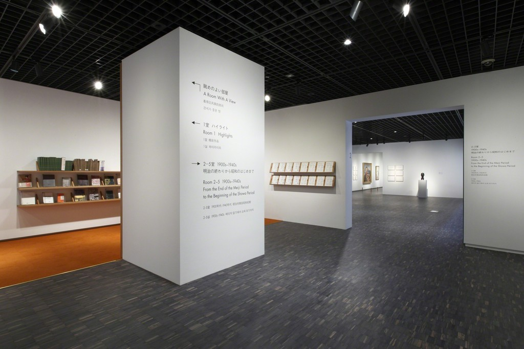 "Installation view of ""Collection Gallery (4th floor)"" at The National Museum of Modern Art, Tokyo. Photo: Kioku Keizo"