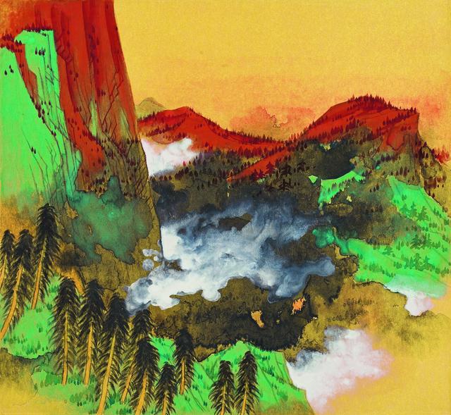 , '夕阳,' 2012, YuShan Tang Gallery