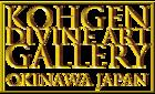 KOHGEN DIVINE ART GALLERY