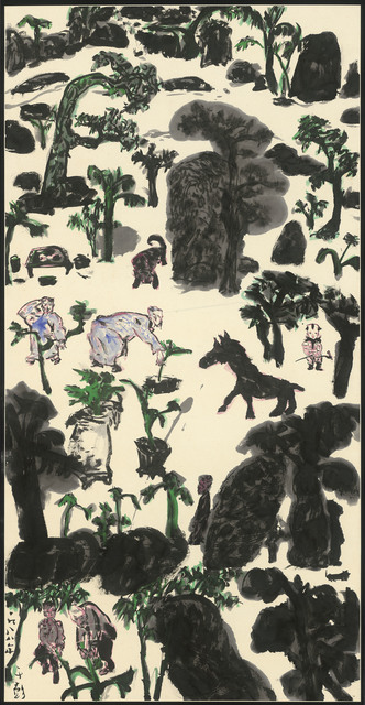 Yu Peng (TAIWANESE, 1955-2014), 'Figures, Trees and Rocks, Beasts', 1988, Liang Gallery