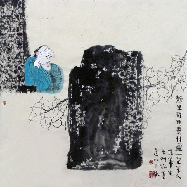 , '静坐野林,' 2013, Ode to Art