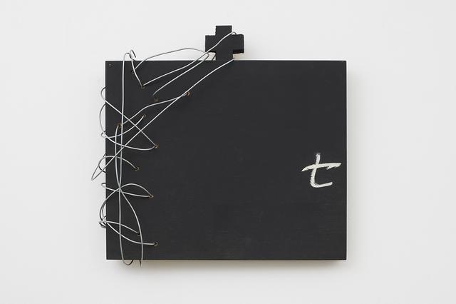 Antoni Tàpies, 'Lligat', 1995, Timothy Taylor