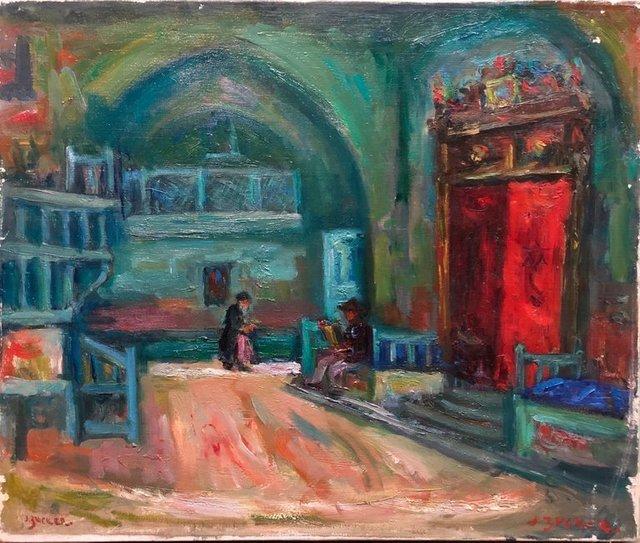 Jacques Zucker, 'Synagogue Interior Jerusalem French Judaica Oil Painting Israeli Bezalel School', Mid-20th Century, Lions Gallery