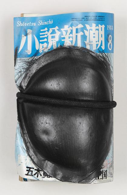 , 'untitled,' 1992, Japan Art - Galerie Friedrich Mueller