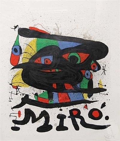 , 'Walker Art Center Exhibition Poster,' 1971, New River Fine Art