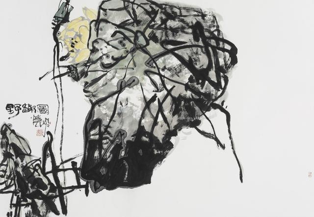Pan Gongkai, 'Delight in the Wild', 2016, Kwai Fung Hin