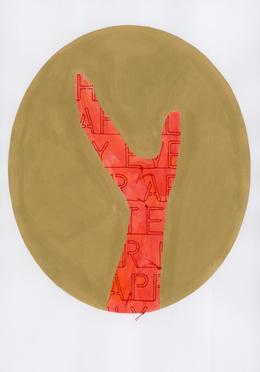 , 'Happy Ending, 5,' 2014, Amos Eno Gallery