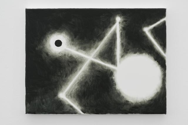 , 'Galactic center,' 2017, Pilar Corrias Gallery