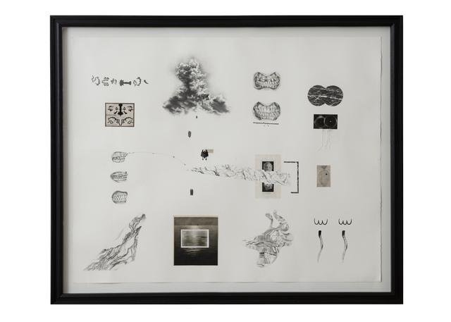 , 'Orthodontia,' 2018, Galerist