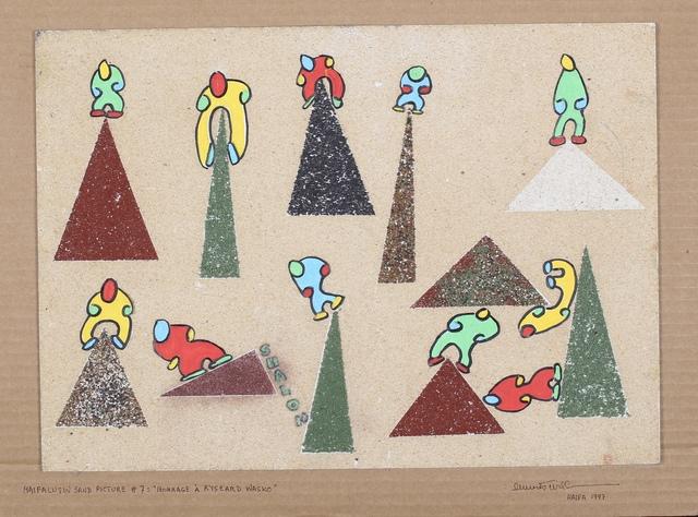 Emmett Williams, '`Haifalutin Sand Picture #7: Hommage à Ryszard Wasko´', 1997, Galerie aKonzept