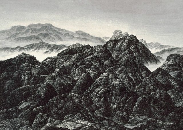 , 'Taiwan Mountains,' 1999, M. Sutherland Fine Arts
