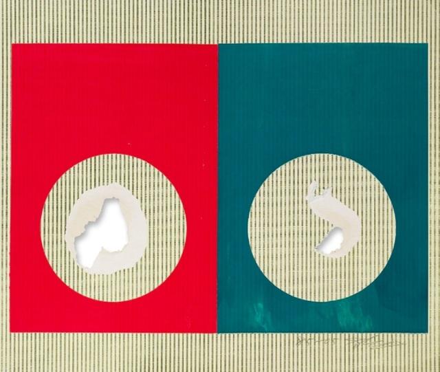 , 'Hole,' 1972, Alon Zakaim Fine Art