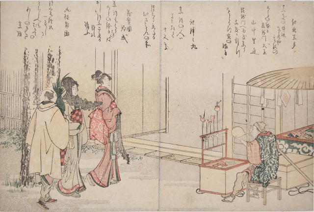 , 'Street Vender at the Shrine,' 1804, Ronin Gallery
