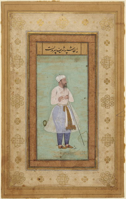, 'Portrait of Sharif [ . . . ] from the Salim Album,' ca. 1600, Princeton University Art Museum