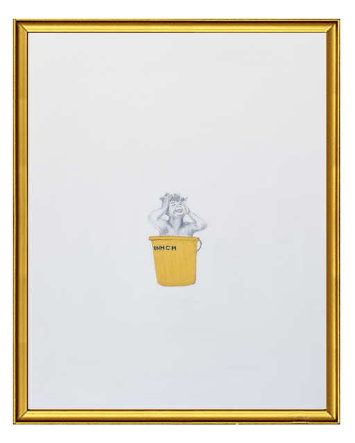 , 'Nowhere #6,' 2014, Gallery One