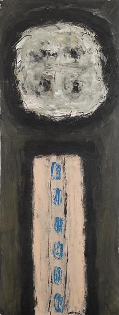 Hsiao Chin 蕭勤, 'PITTURA - BM', 1959, Il Ponte
