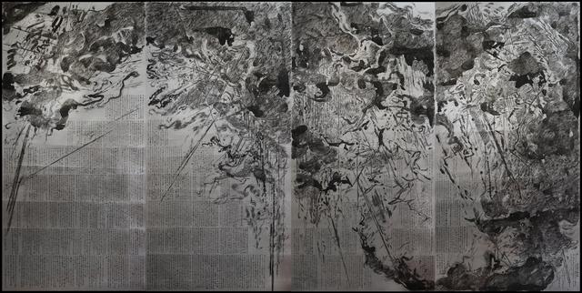 , 'The Emergence of Light Upon the Border Edge,' 2019, Yufuku Gallery