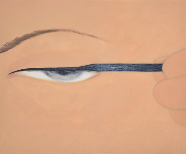 , 'Eyeliner ,' 2018, Galerie Claire Gastaud