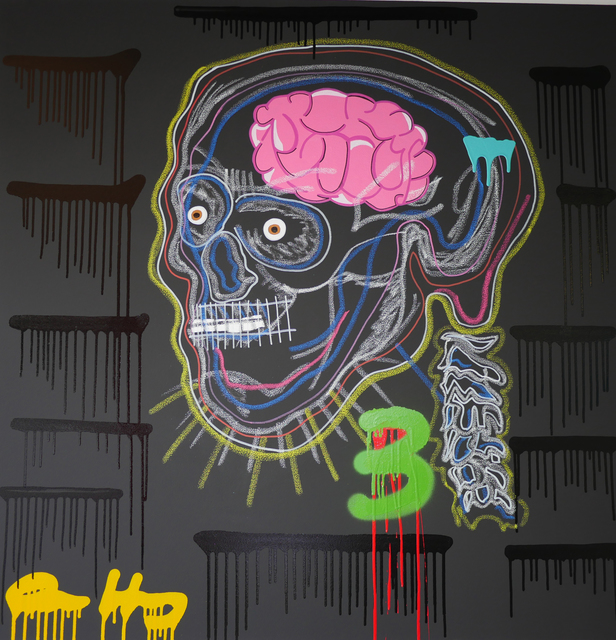 , 'What's a Skull Without a Brain?,' 2016, Arcature & Perry J. Cohen Foundation