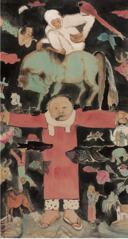 "Wang Li ""Creature"""