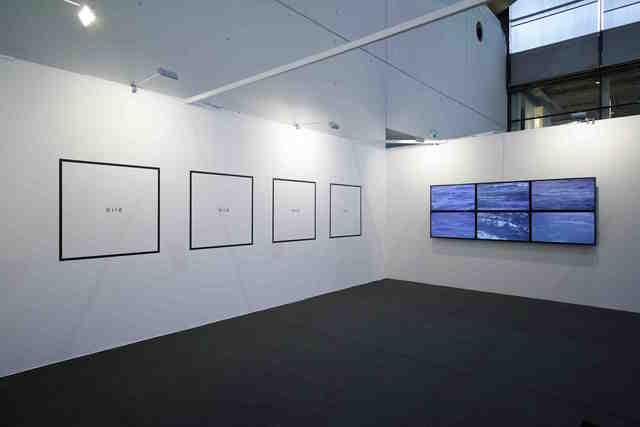 , 'Aller-Retour (video installation),' 2017, Brigitte March International Contemporary Art