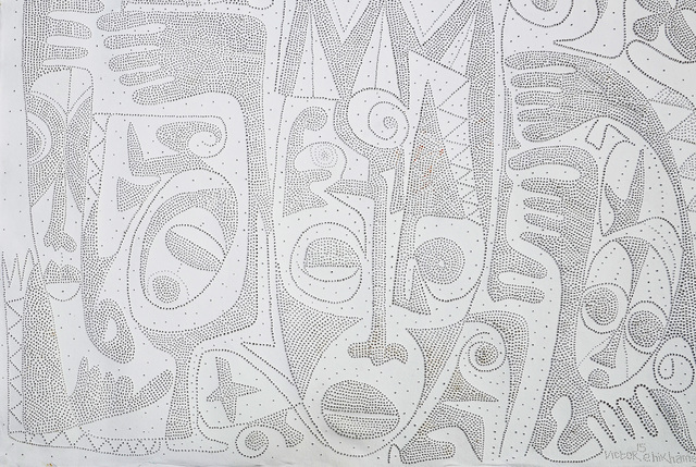 Victor Ehikhamenor, 'Diamond Stars for the New King', 2014-2015, Tyburn Gallery
