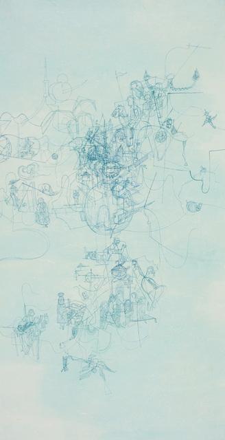 Yuan Wu Zheng  郑元无, 'Composition In Blue No.2', 2019, White Space Art Asia