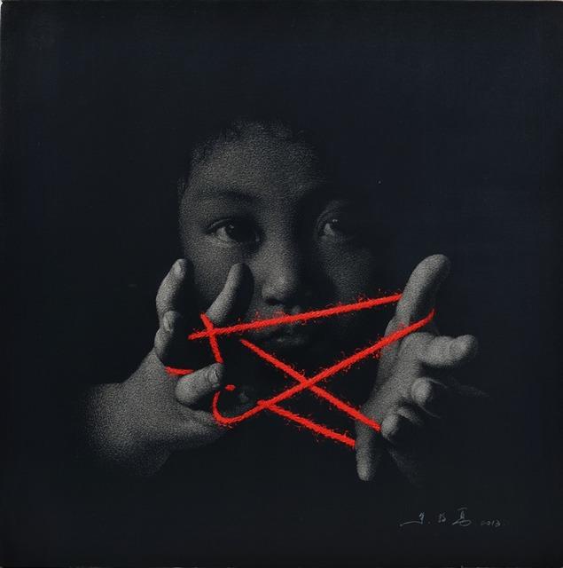 Zhu Yiyong, 'Memories of China No.49 中國記憶No.49 ', 2013, Galerie du Monde
