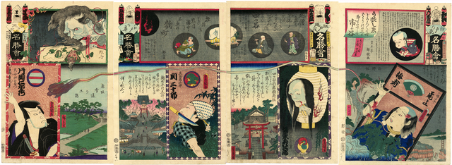 , 'Four-panel Ghost Print,' 1863, Egenolf Gallery Japanese Prints & Drawing