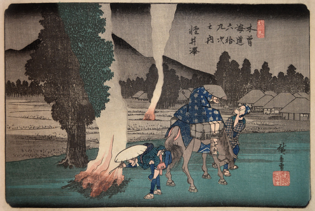, 'Karuizawa,' ca. 1836, Ronin Gallery