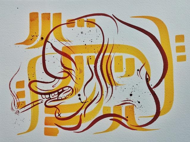 , 'Hood,' , Voxfire Gallery