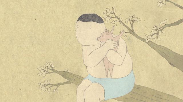 , 'In a Pig's Eye [Wakaranai Buta],' 2010, Jeu de Paume