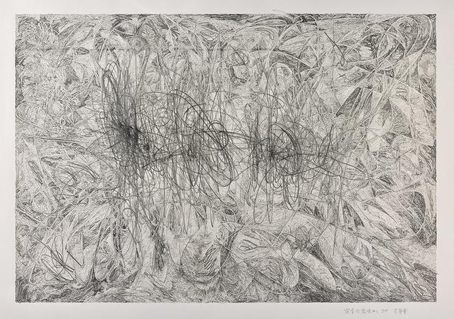 , 'Lines of Music op.01,' 2015, Mind Set Art Center
