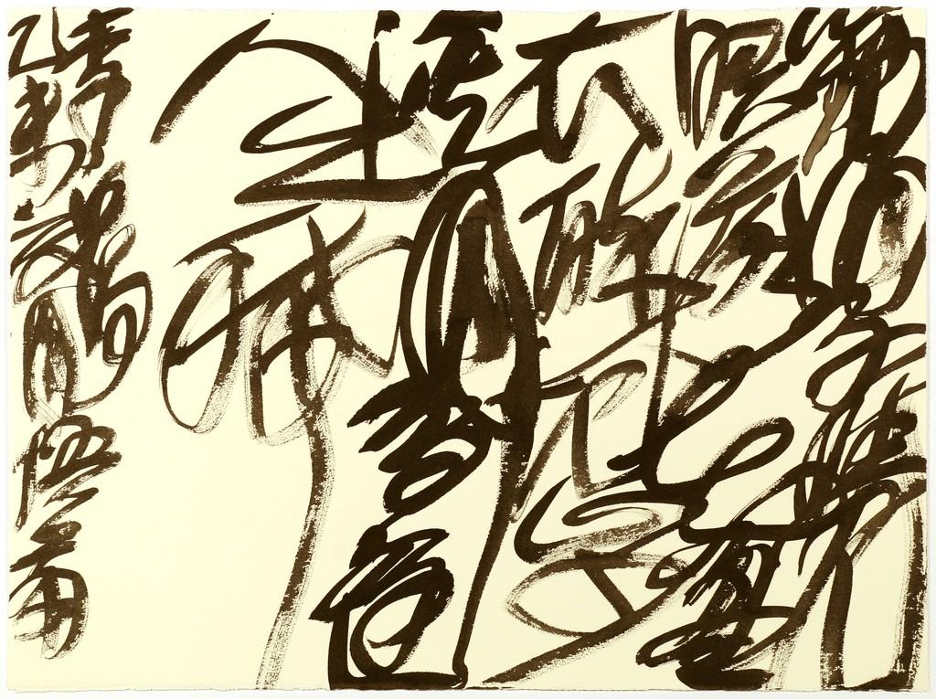Li Bai - Drinking Alone, Unaware of Sunset