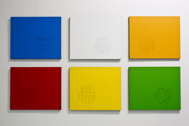 , 'Rubik,' 2012, LURIXS: Arte Contemporânea