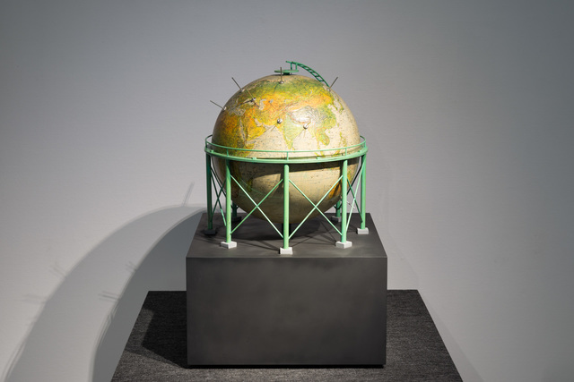, 'Gas Globe,' 2016, Art Front Gallery
