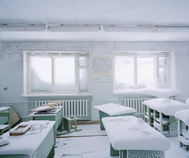 , 'Schule,' 2013, Galerie SOON