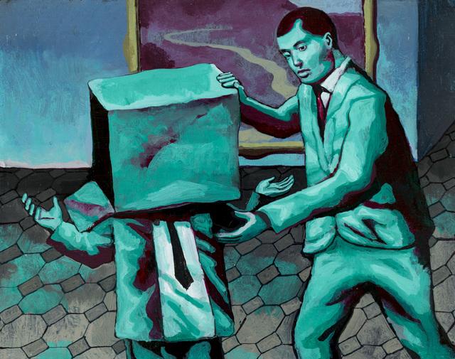 , 'Don't think of Tomorrow,' 2014, Yiri Arts