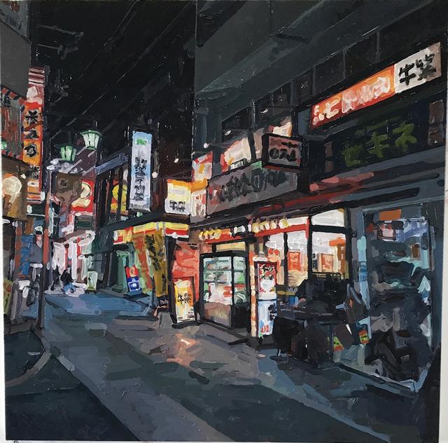 , 'Tokyo (Komagome),' 2017, MAHO KUBOTA GALLERY