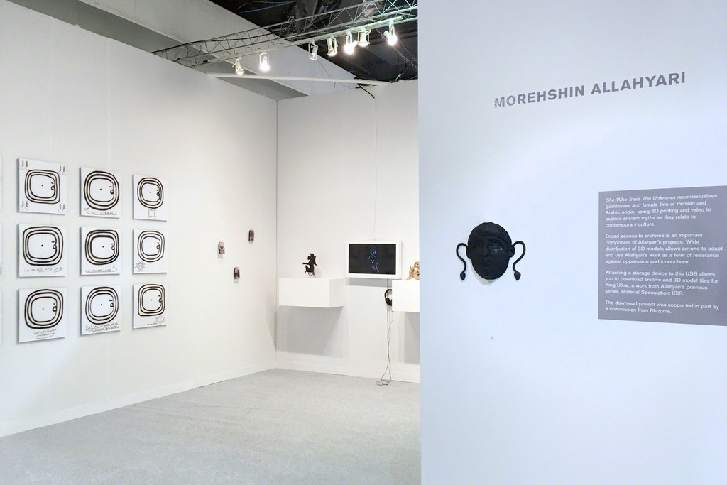 Morehshin Allahyari's She Who Sees the Unknown at the Armory Show