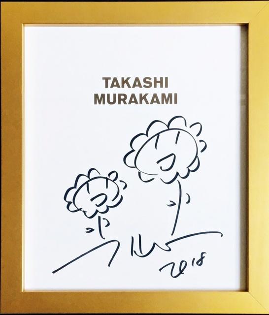 Takashi Murakami, 'Two Flowers', 2018, Alpha 137 Gallery Auction